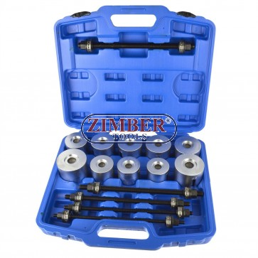 Universal press and pull kit bearing seal bush insertion