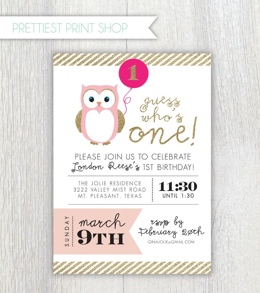 printable birthday invitation owl party pink and gold party