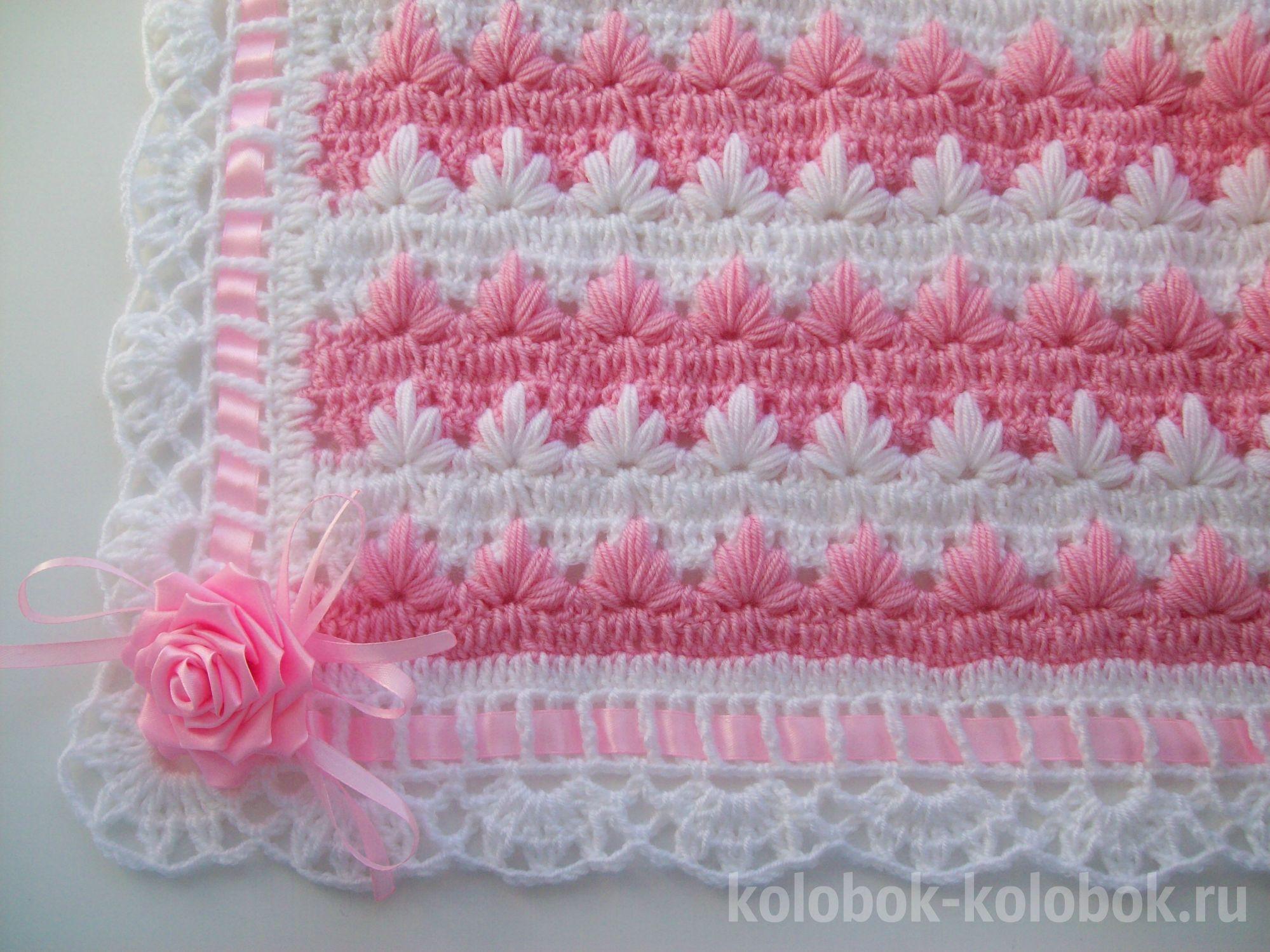 Плед для новорожденной   Baby Blankets   Pinterest