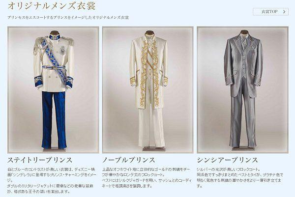 ヨーロッパ貴族 服装 - Google 検索