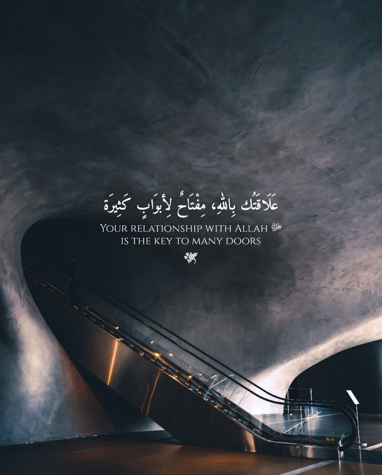 Pin By Fahad Baloch On Quran Verses Islamic Quotes Quran Quotes Inspirational Quran Quotes Islamic Quotes
