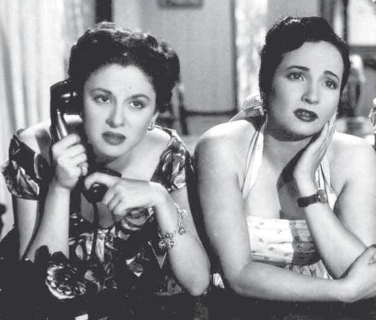 موعد مع الحياة اخراج عز الدين ذو الفقار 1953 Egyptian Movies Egyptian Actress Classic Beauty