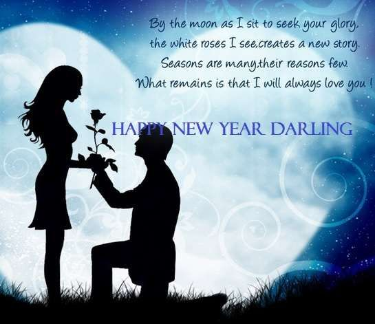 happy new year wishes quotes for my love 2017