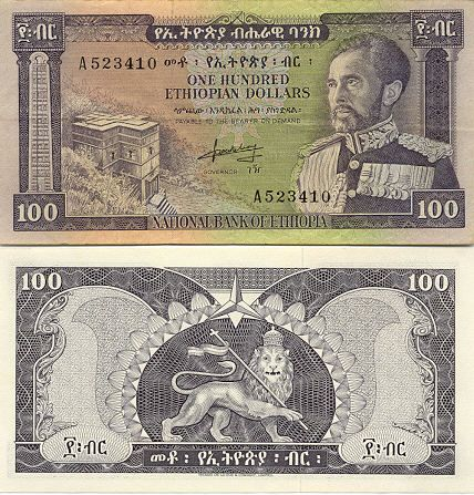 Ethiopia Currency Birr Ethiopian Bank Note Image Gallery Banknotes