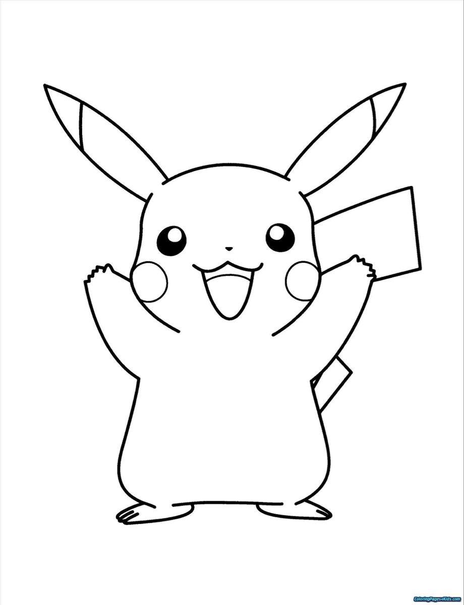 Pin Von Alexandra Settervik Auf P G Pokemon Ausmalbilder Malvorlagen Pikachu Zeichnung