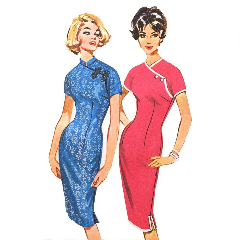 Uncut 1960s oriental sheath wiggle dress and jacket butterick cheongsam pattern for ashs dress with collar jeuxipadfo Choice Image