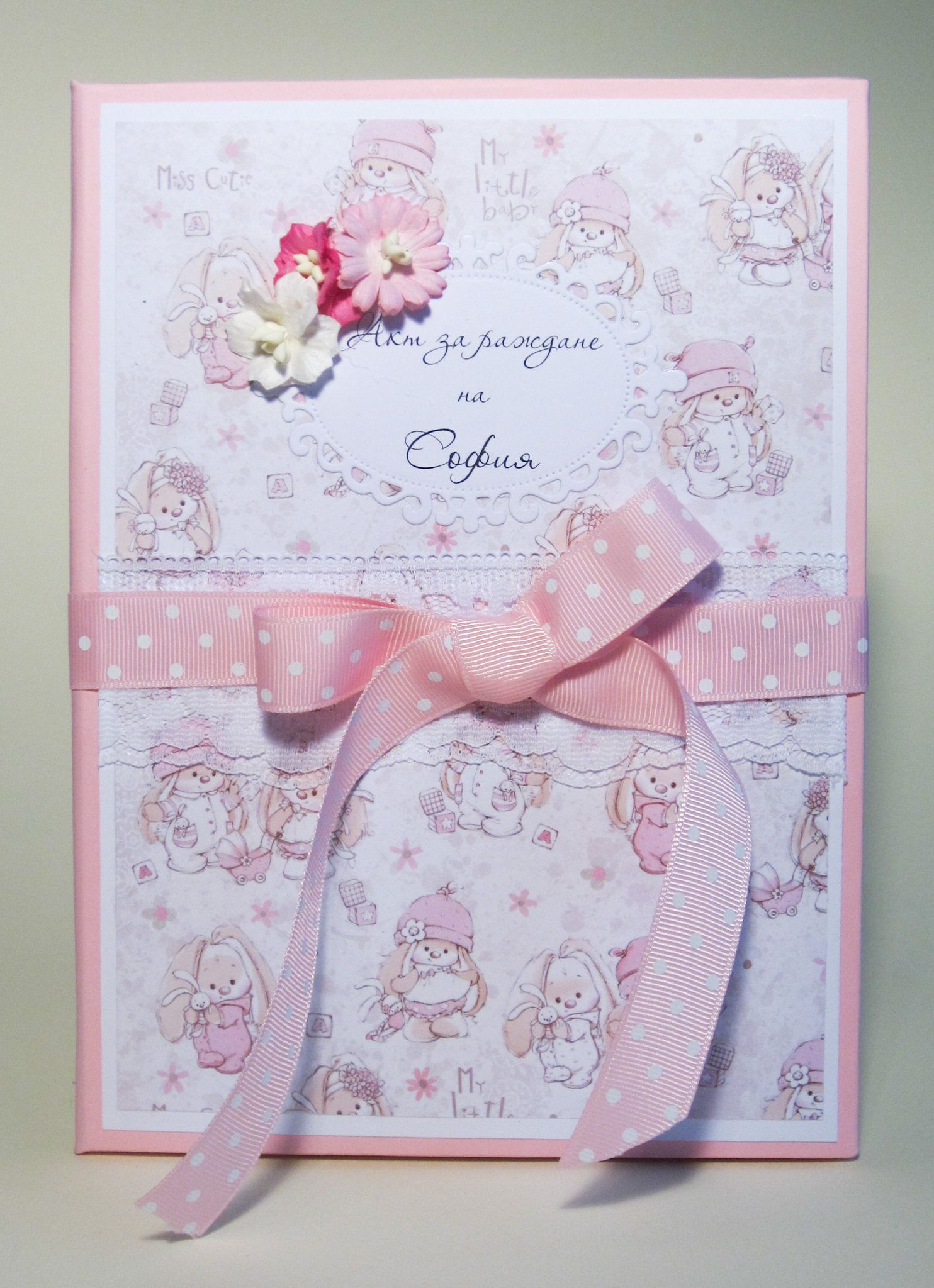 Birth certificate holder personalized certificate folder folder for birth certificate holder personalized certificate folder folder for documents baby folder new baby gift baby shower negle Gallery