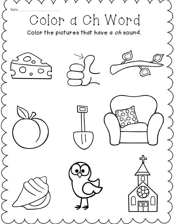 Digraphs ch, sh, th printable word work activities bundle!