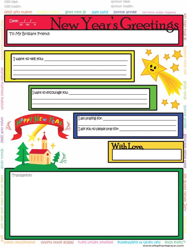 New Year Themed Letter Writing Template For Compassion International International International Sponsored Child Letter Writing Template Happy New Year Letter