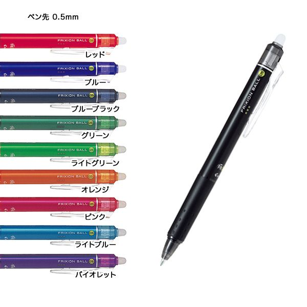 Gel Pen Refill 0.4MM Original JAPAN PILOT BLS-FRP4 Suitable for PILOT  Erasable Pen