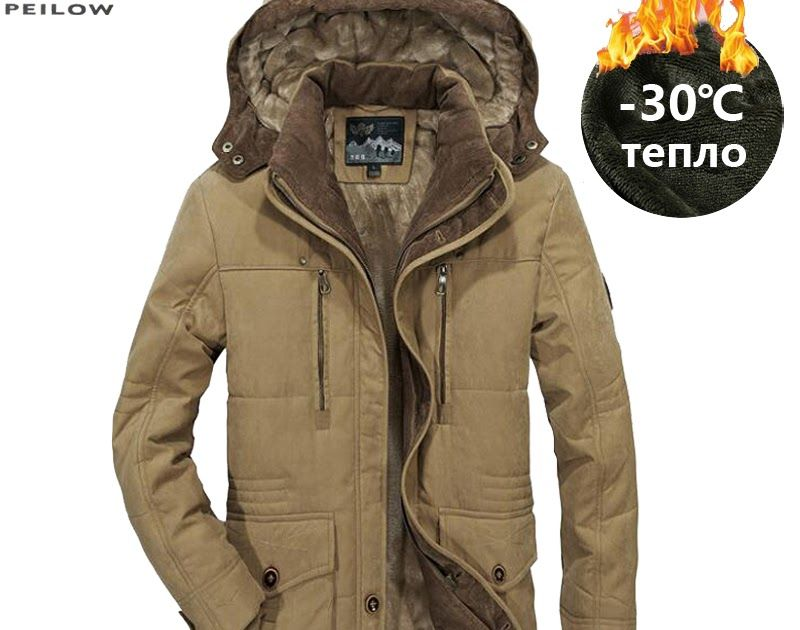 Wopop Mens Slim Fit Coat Zipper Up Biker Motorcyle Faux-Leather Outwear Jacket