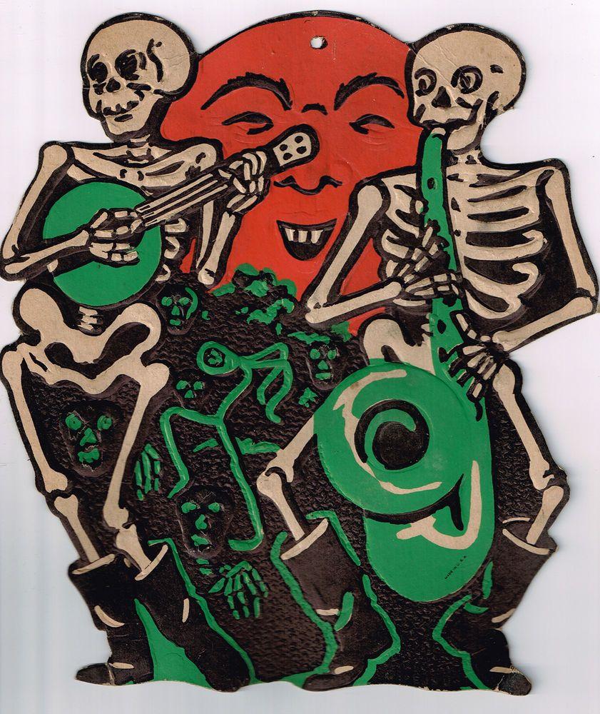 1950s Halloween Decoration