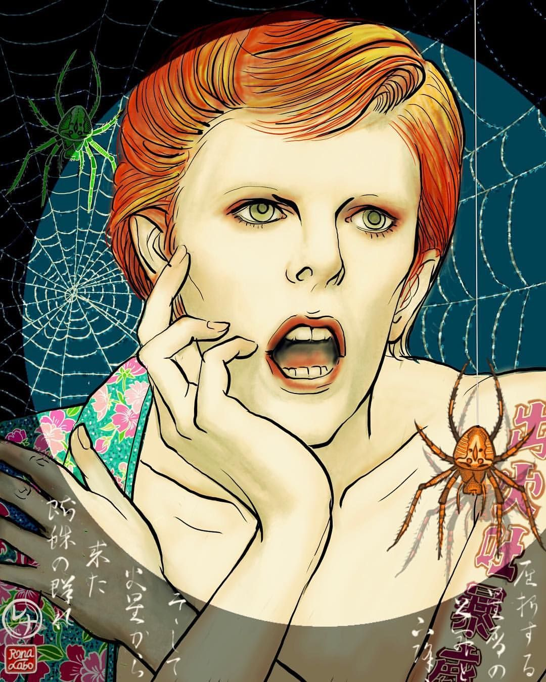 Ziggy Stardust and the Spiders from Mars | David Bowie Art by Rena ...