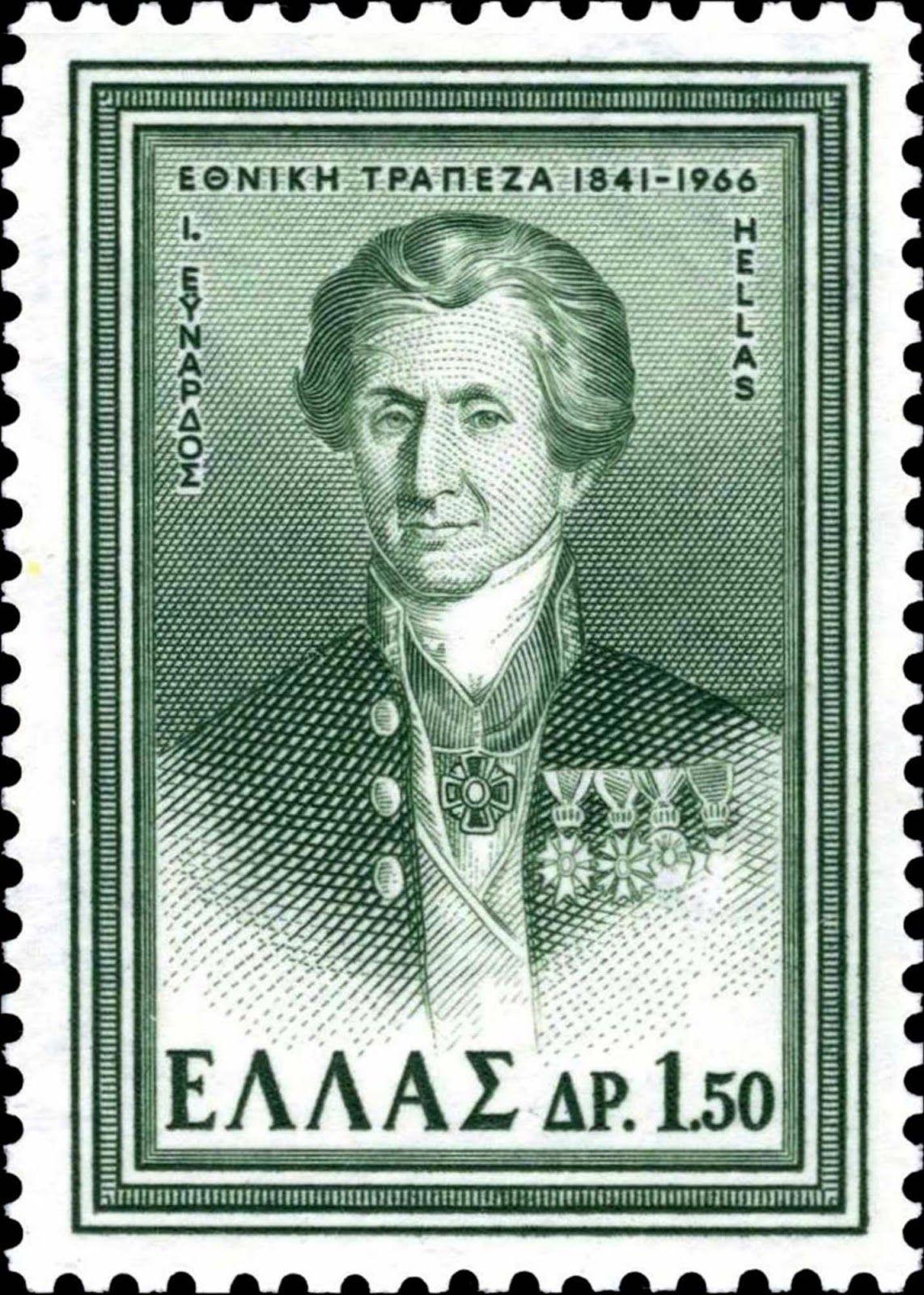 Ιωάννης-Γαβριήλ Εϋνάρδος (1775-1863) | Γραμματόσημα, Σφραγίδες, Ελλάδα