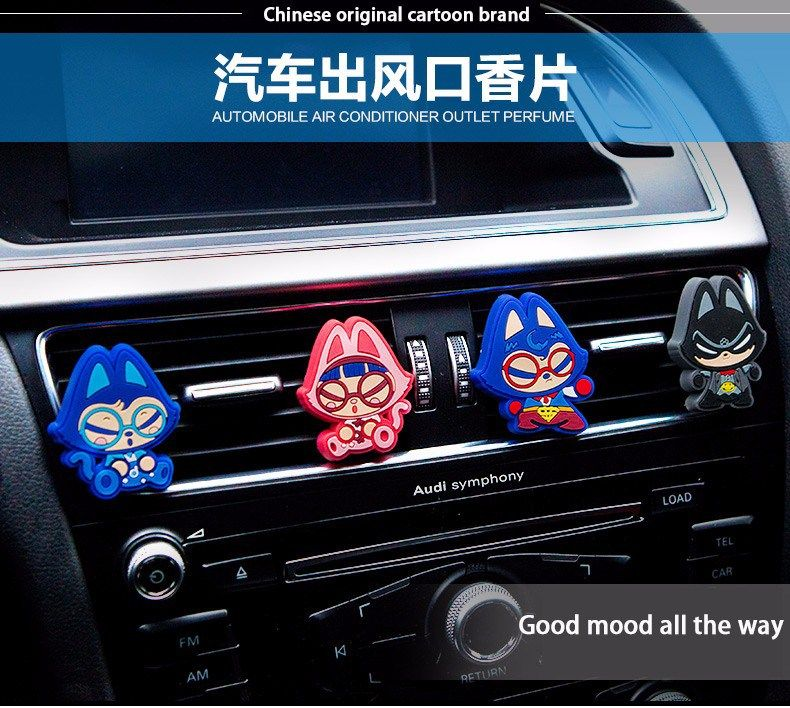 ZhuaiMao Car air conditioner outlet perfume car air freshener Paired packed lovely car decorations Replaceable EVA spice