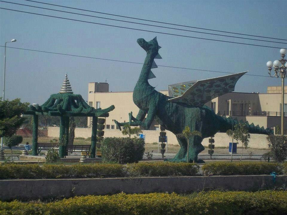 Bahria town Lahore Pakistan
