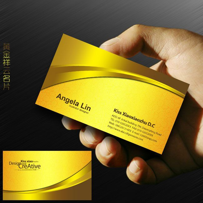 Hotel bar KTV club card design to enjoy the PSD download #card# http ...