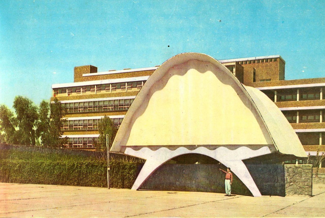"""Entrance to the """"Cosmic Ray Building"""", UNAM, tourist brochure, 1960′s.Mexico City Pabellón de Rayos Cósmicos, Ciudad Universitaria (UNAM), Ciudad de México 1951 Arqs. Jorge González Reyna y Félix Candela Cosmic Ray Pavilion, Ciudad Universitaria (UNAM), Mexico City 1951"""