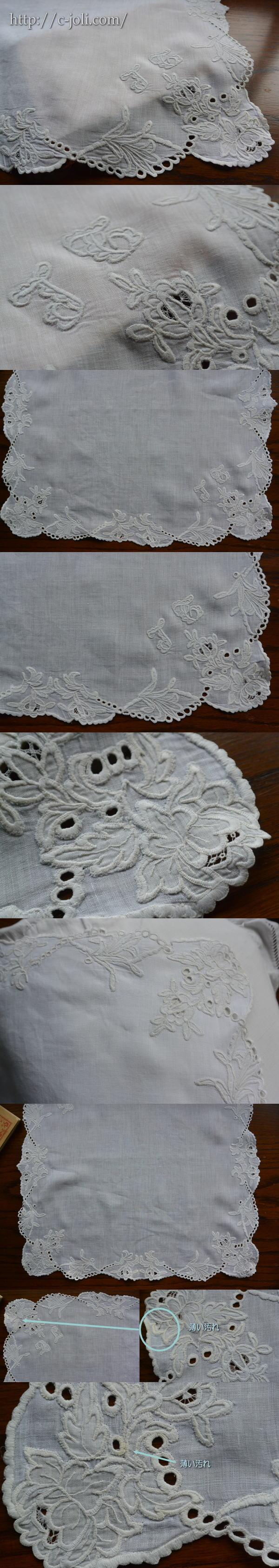 E-577 フランスアンティークリネンローンハンカチ 1900年ホワイトワーク手刺繍麻ローン 45x46cm
