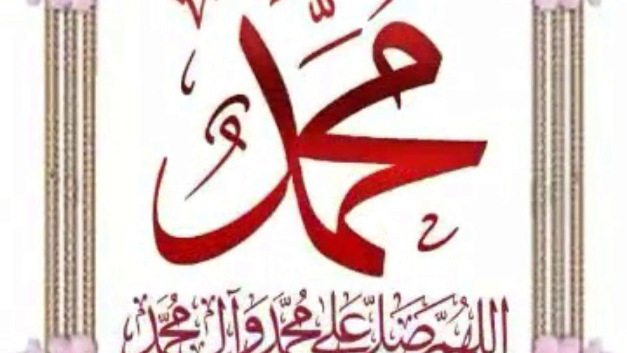 اكل الحمام الارز المطبخ يذيد بيض الحمام الوصف مهم Arabic Calligraphy Calligraphy