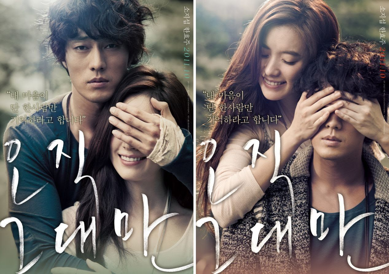 Always Only You Película Coreana Sub Español Romantic Movies Romantic Comedy Movies Historical Korean Drama