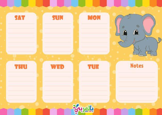 جدول تنظيم الوقت اسبوعي جاهز للطباعة جدول فارغ للطباعه 2019 2020 بالعربي نتعلم School Schedule Class Schedule Template Back To School Images