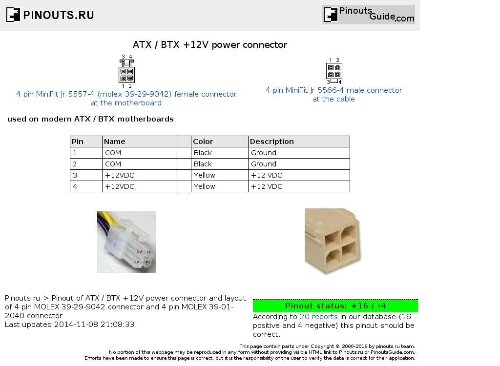 Afbeeldingsresultaat voor atx connector pinout - Electrical ...
