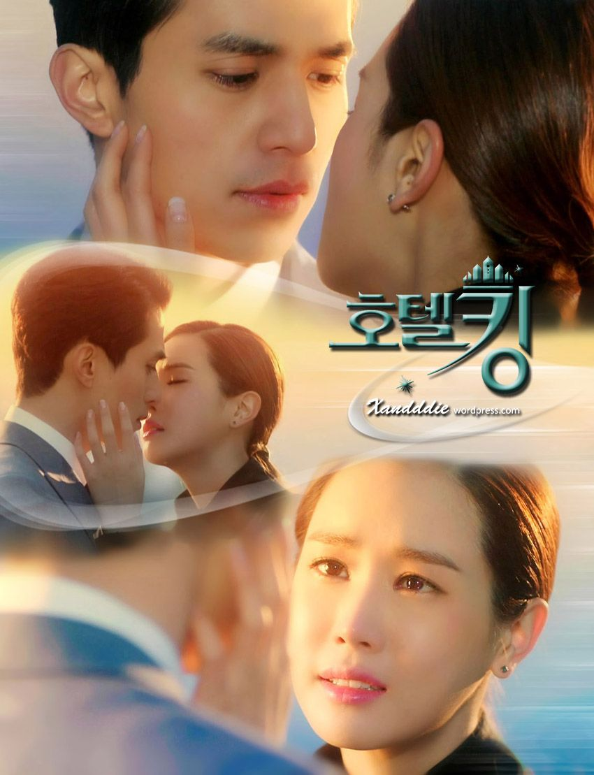 Dong wook da hae dating games