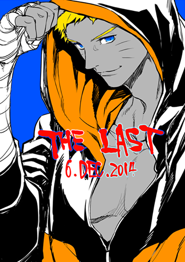 The Last: Naruto the Movie | via Facebook
