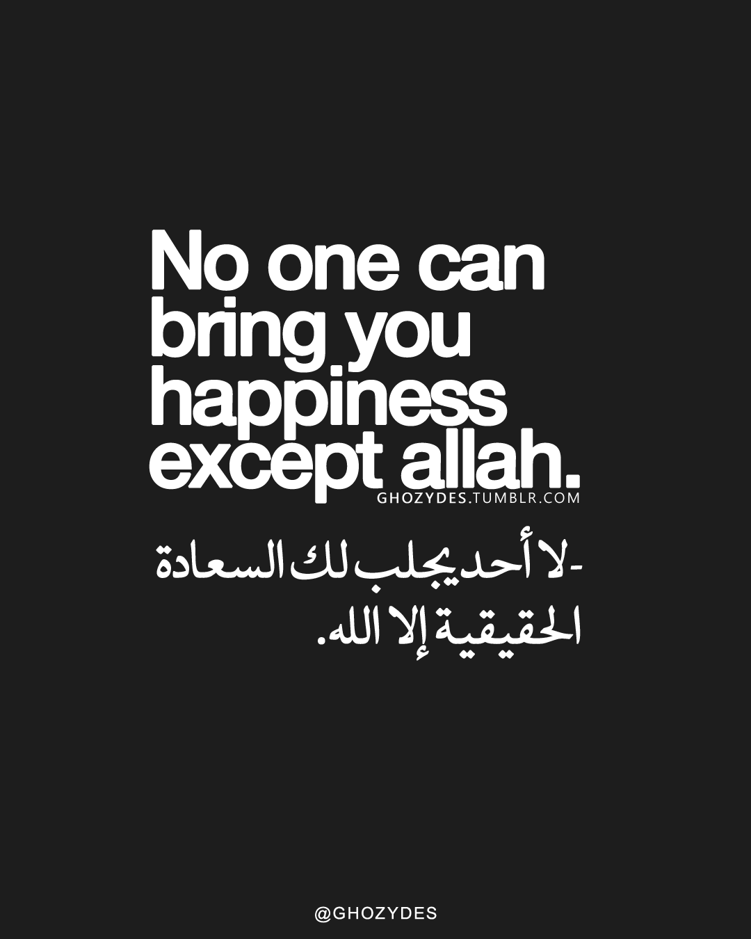 Pin By Siham On ج مله م في ده Arabic Quotes Quran Quotes Verses Islamic Quotes