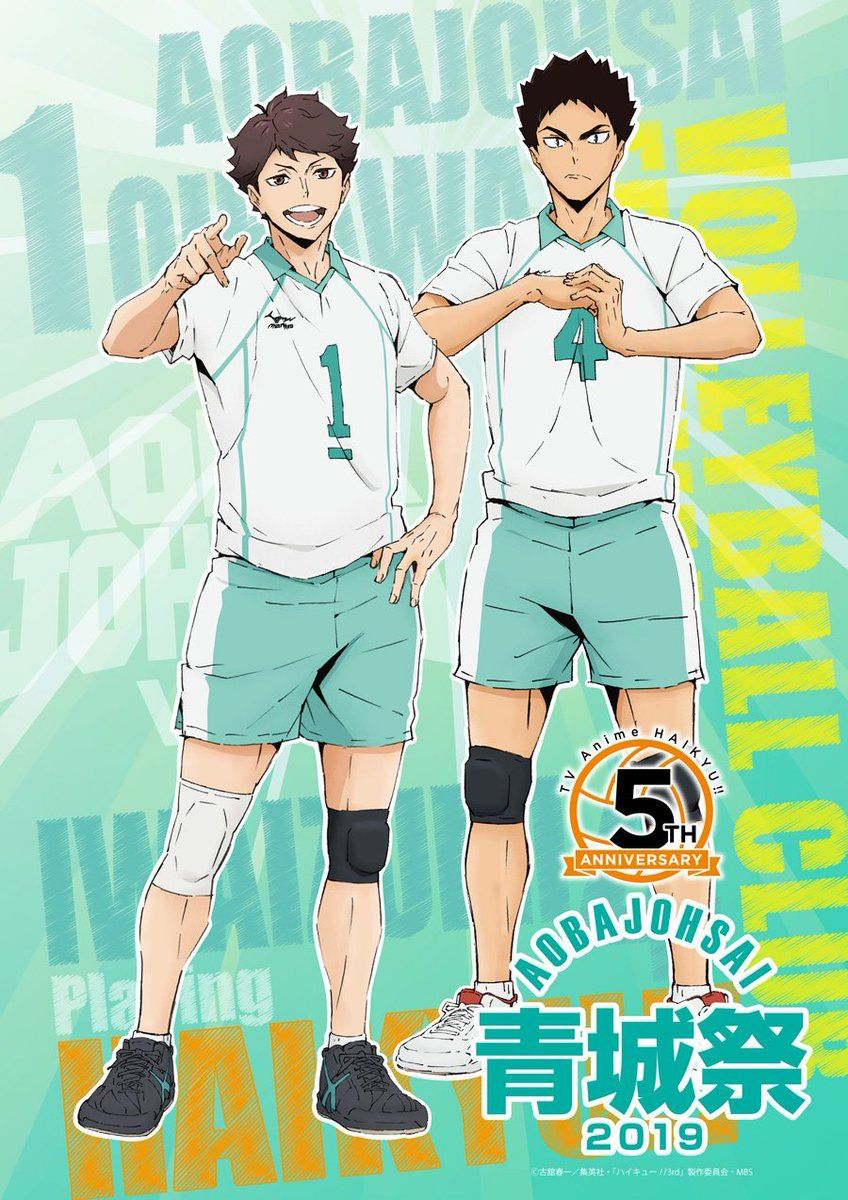 Haikyuu!! (2020), Haikyuu!! Fourth Season, Haikyuu!! 4th ...