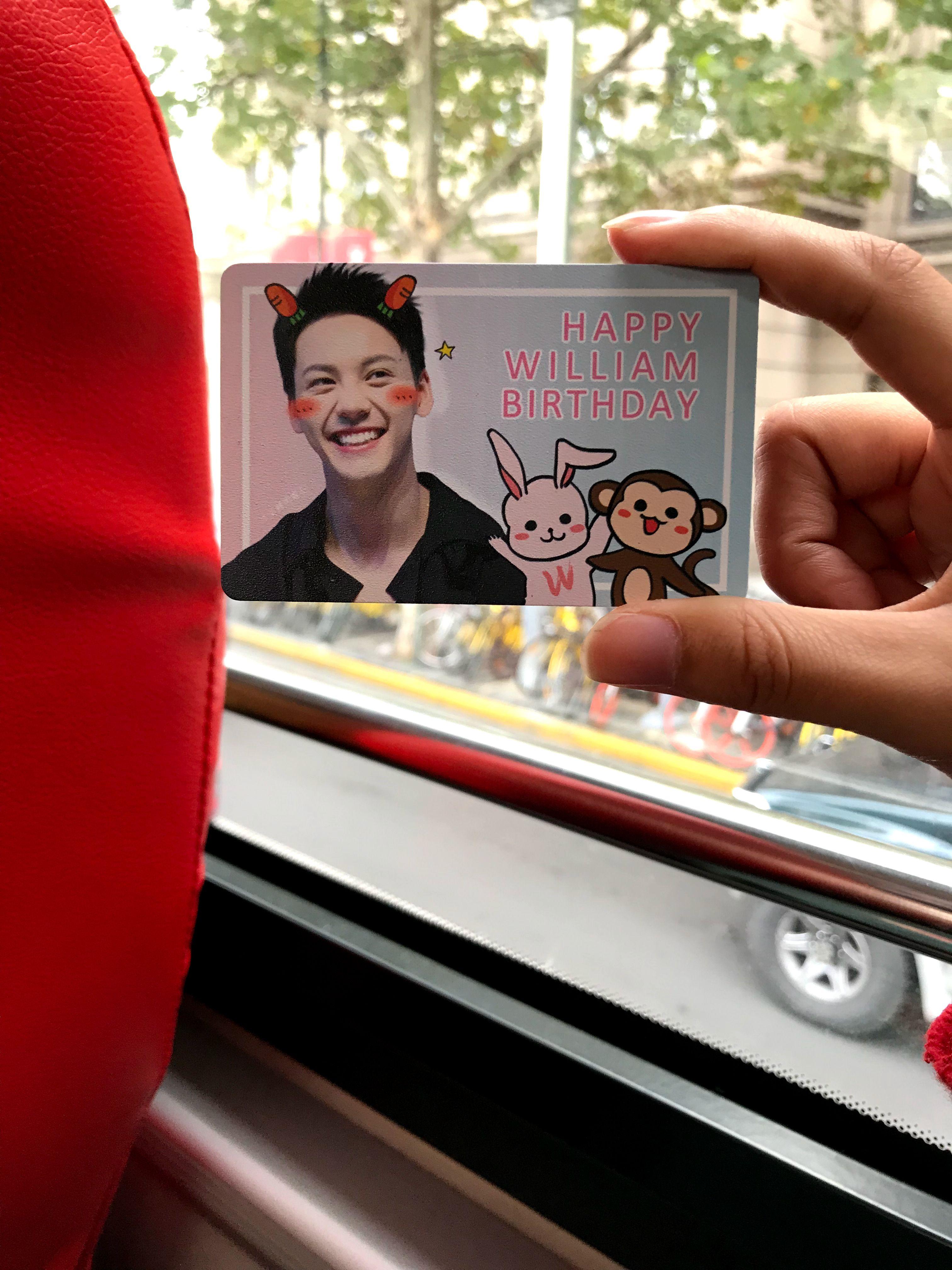 William Chan Fan Bus in Shanghai Birthday Fan Support