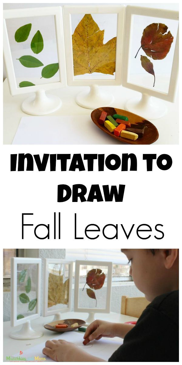 Invitation to Draw Fall Leaves - Munchkins and Moms