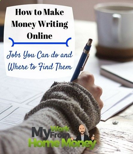 guide to making money writing online how to writing jobs and  guide to make money writing online including what jobs pay the best and where to online writing jobs start making money writing now