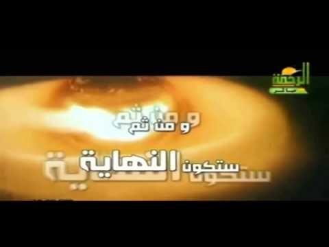 لمن الملك اليوم مقطع موثرجدا لشيخ خالد الراشد Places To Visit Lockscreen Lockscreen Screenshot