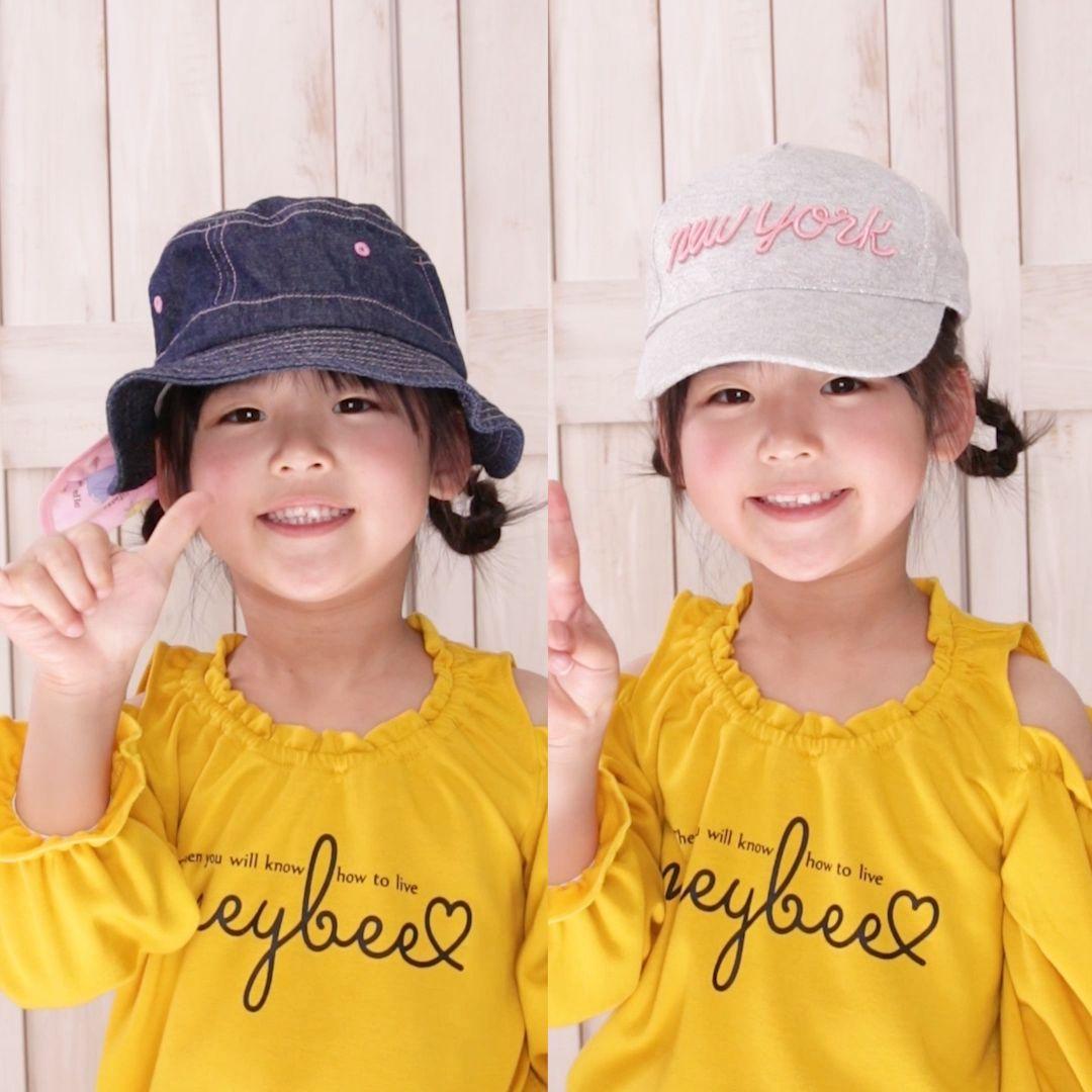 帽子をかぶっても崩れない この夏やりたいキッズヘア キッズ 子供