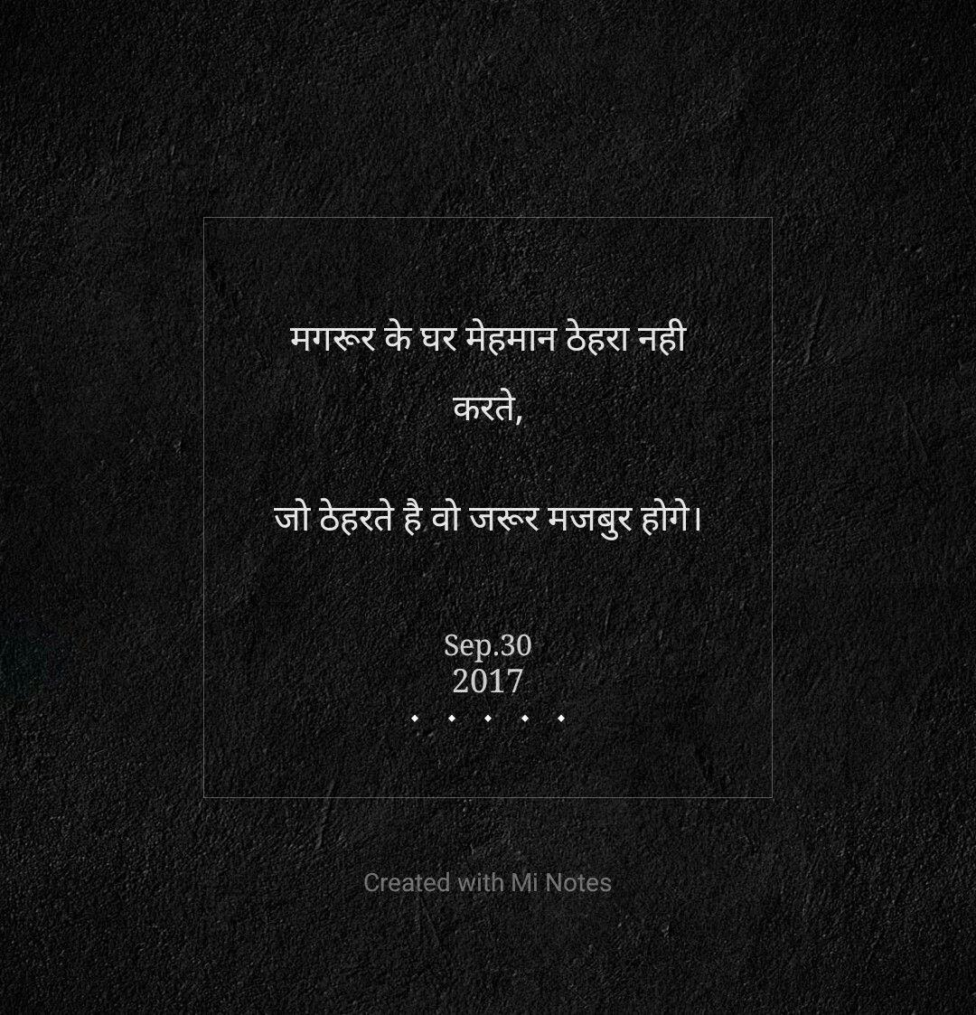 Deep Inspirational Gulzar Quotes Inspire Quotes