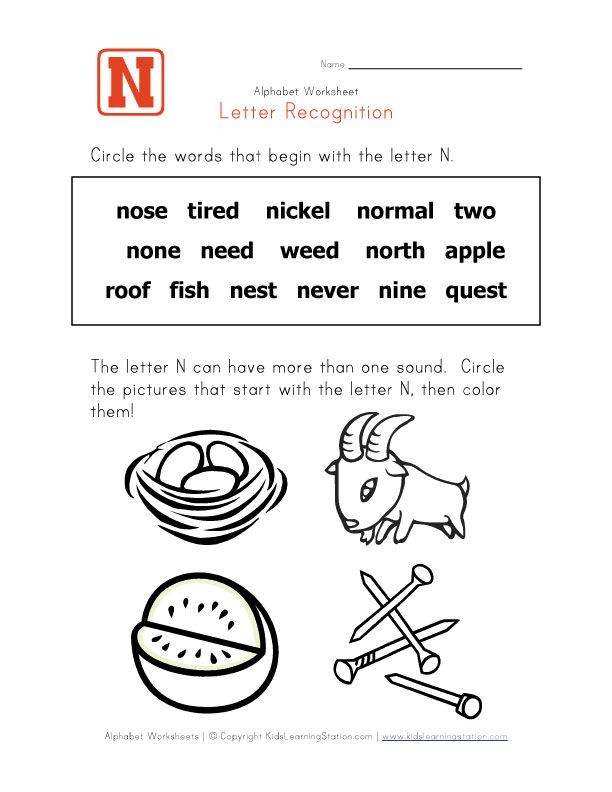 Amazing worksheets, amazing website. www.kidslearningstation.com ...