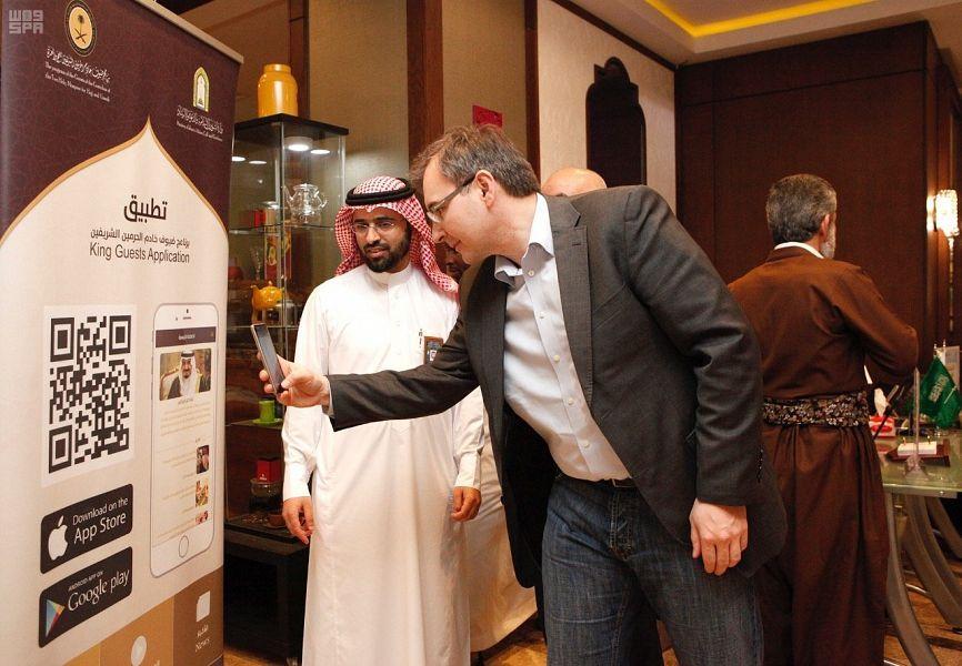 الشؤون الإسلامية تطلق تطبيق ا إلكتروني ا للهواتف الذكية خدمة لضيوف برنامج الملك سلمان للعمرة