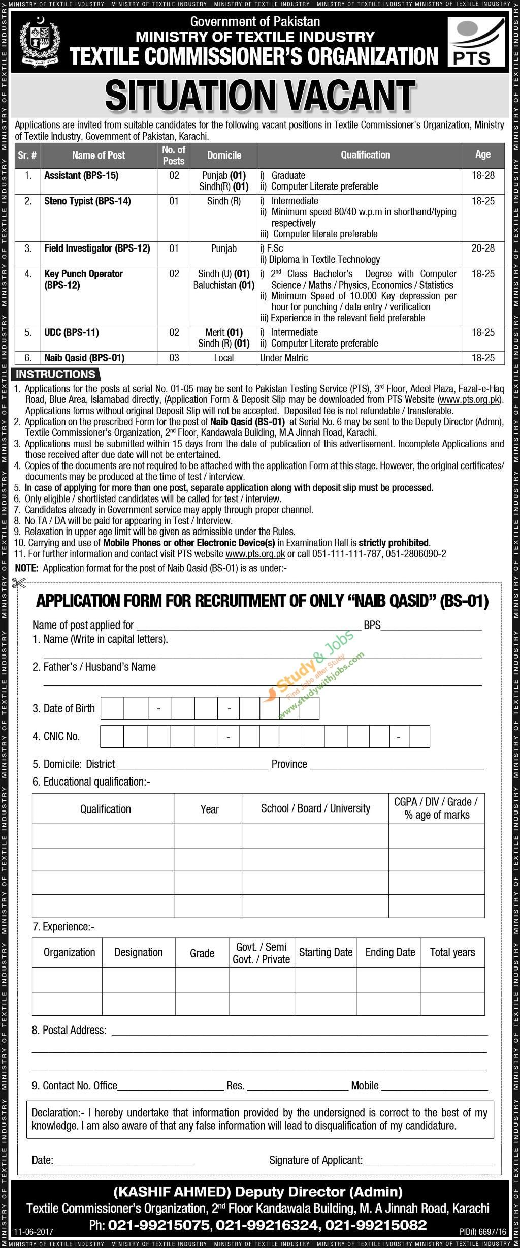 Vacancies In Textile CommissionerS Organization Application Form