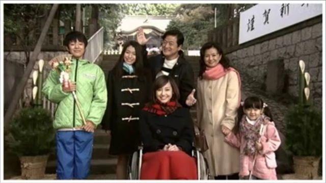 1 litre of tears # japanese drama