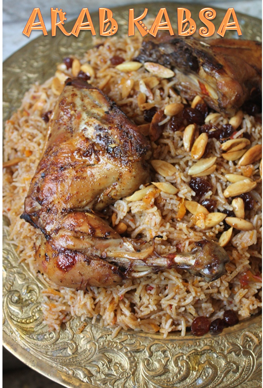 Al Kabsa Recipe Saudi Kabsa Recipe Arabic Rice Chicken Recipe Yummy Tummy Middle East Recipes Egyptian Food Kabsa Recipe
