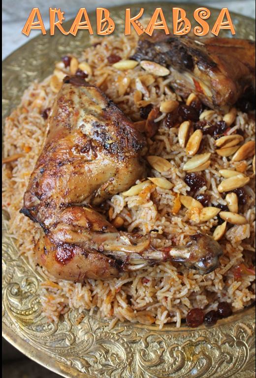 Al kabsa recipe saudi kabsa recipe arabic rice chicken recipe al kabsa recipe saudi kabsa recipe arabic rice chicken recipe forumfinder Choice Image