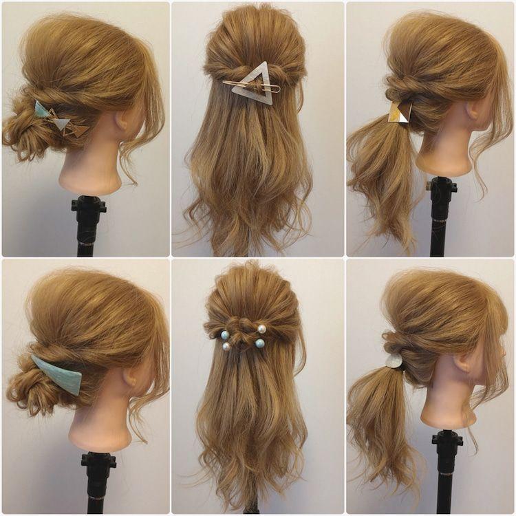 100均 セリア 一目惚れした ヘアアクセ活用法 ヘアスタイルのアイデア 美髪 髪型