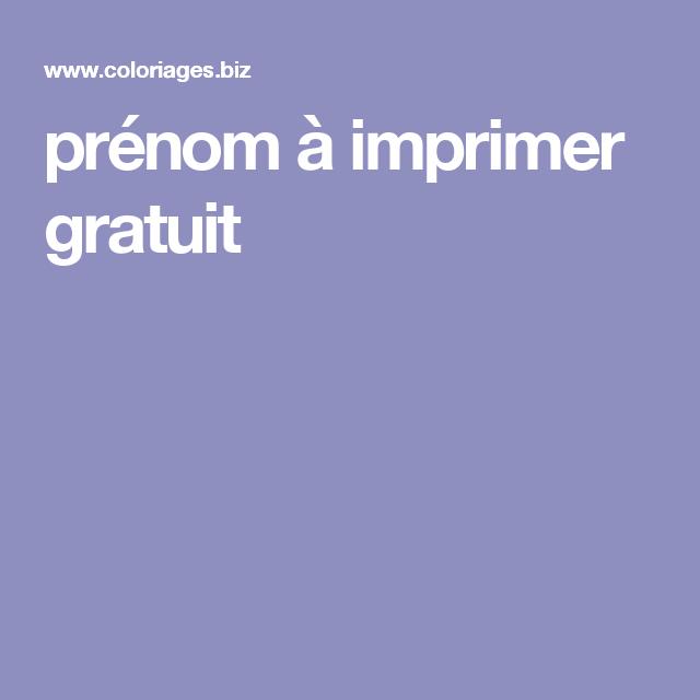 Extraordinaire prénom à imprimer gratuit | Pedagogie | Pinterest #ZS_38