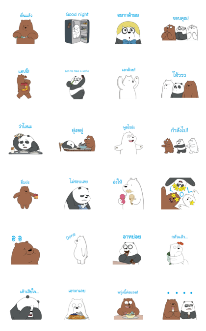 We Bare Bears Snack Time Sticker For Line Whatsapp Android