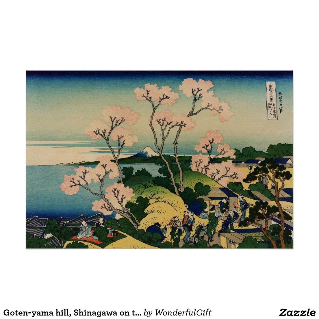 Goten-yama hill, Shinagawa on the Tōkaidō. Poster