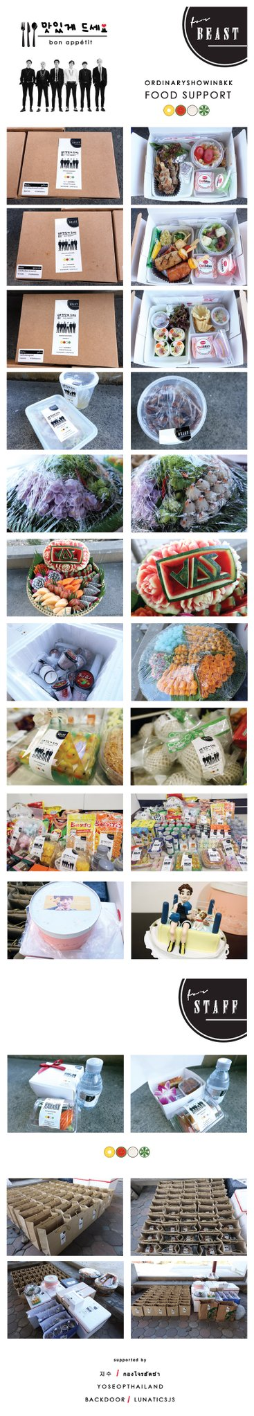 "กองโจรฮัดช่า on Twitter: ""151227 #ORDINARYSHOWINBKK FOOD SUPPORT https://t.co/ZKgNmvbZ9r https://t.co/az99LGkCNt"""