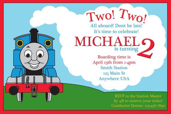 thomas friends birthday invitation