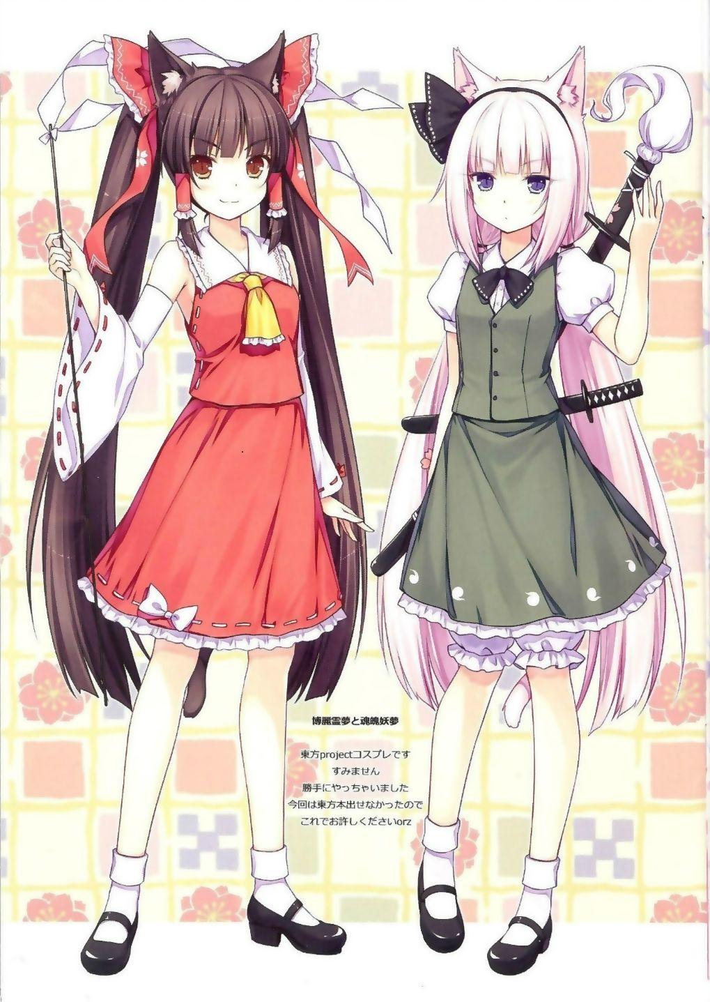 neko work - Tìm với Google | chocolat | Pinterest | Google, Anime ...